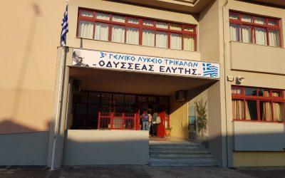 Izobraževalni obisk šole 'Odysseas Elytis' v Trikali, april 2019